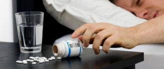 Как применять аспирин при похмелье