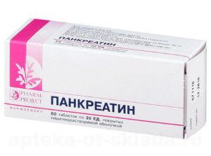 Панкреатин при белом поносе у ребенка