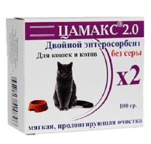 Цамакс 2.0 при отравлении кота