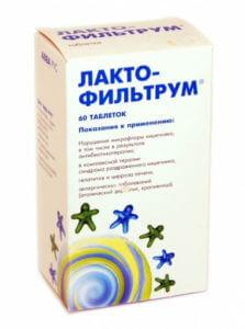 Лактофильтрум при черном поносе у ребенка