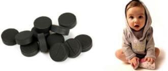 Как давать активированный уголь грудничку