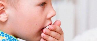 Причины кашля до рвоты у ребенка