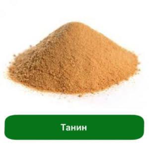 Танин в составе натурального кофе