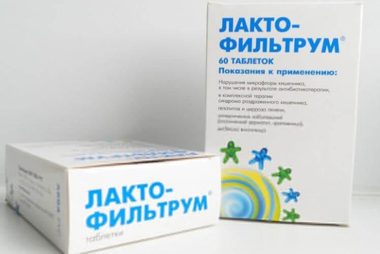 Лактофильтрум при поносе - правильная дозировка взрослому || Лактофильтрум при поносе у ребенка