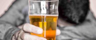 Что делать при отралении пивом