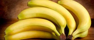 Отравление бананами
