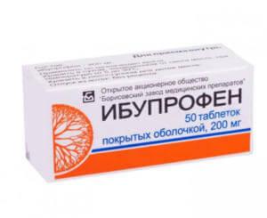 Ибупрофен при отравлении купоросом