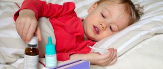 Причины отравления с температурой у ребенка