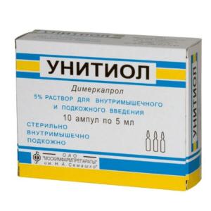 Унитиол при отравлении зарином