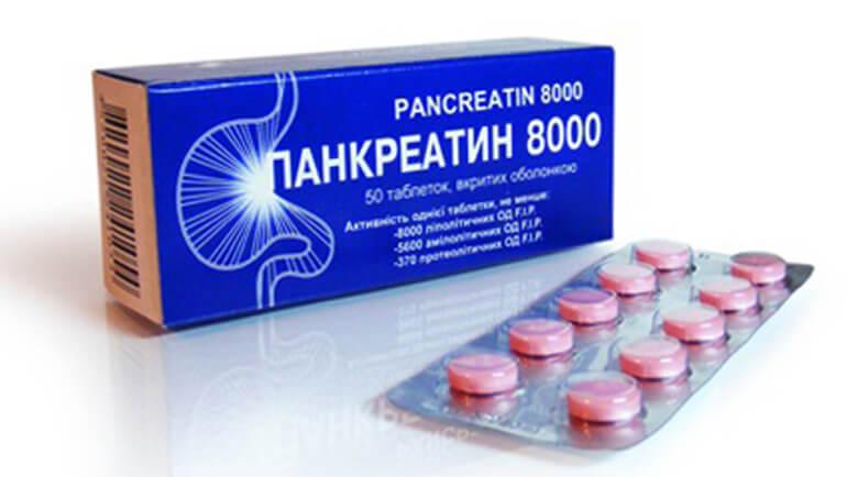 Панкреатин при рвоте у ребенка