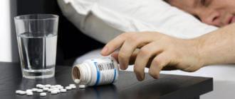 Как избежать передозировки барбитуратами