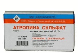 Атропин при лечении передозировки Финлепсина
