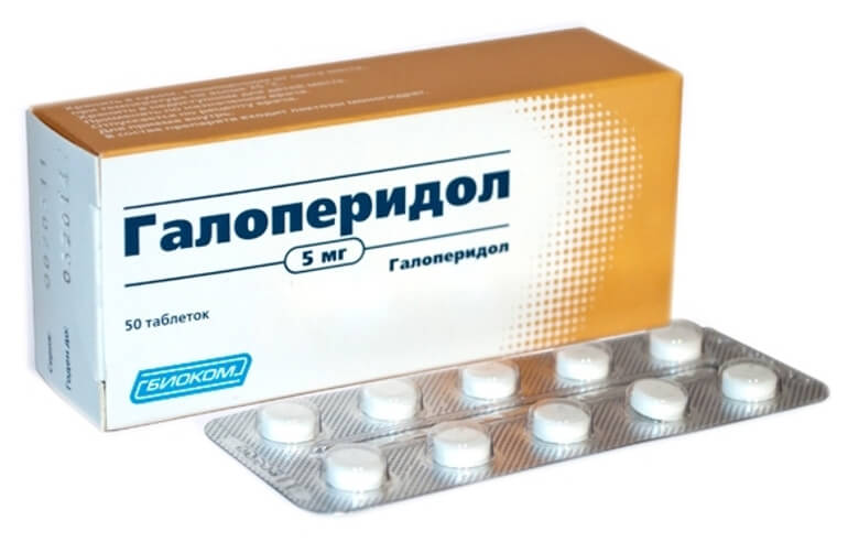 Отравление Галоперидолом