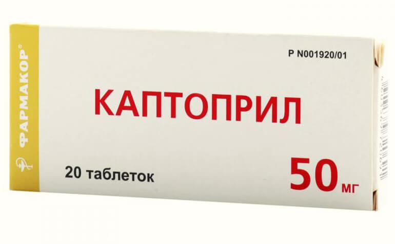 Каптоприл передозировка сколько таблеток летальный исход
