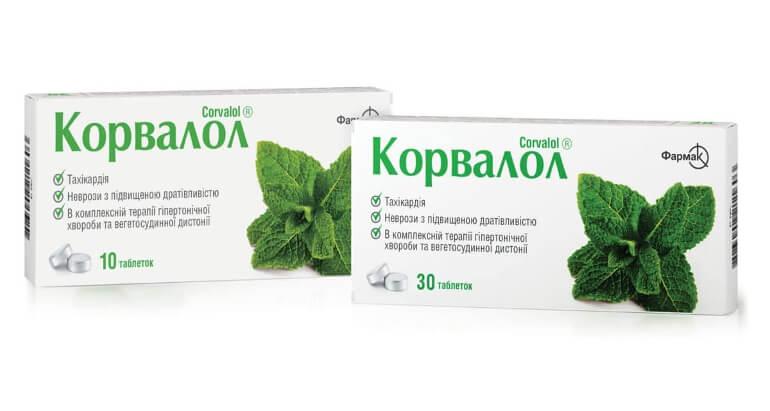 Отравление корвалолом симптомы лечение