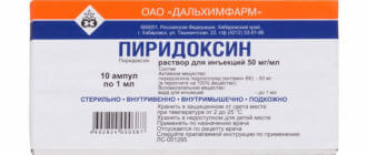 Причины передозировки витамина b6