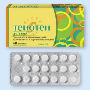 Тенотен детский в таблетках