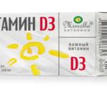 Отравление витамином Д3