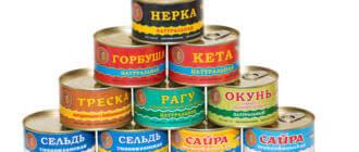 Полезные и вредные свойства рыбных консерв