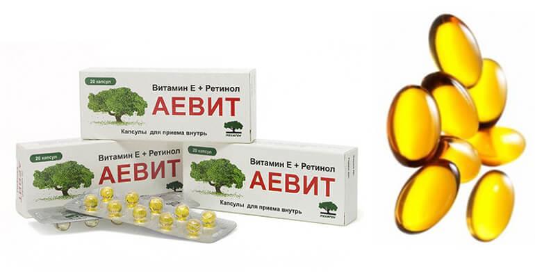 Для чего нужен витамин аевит