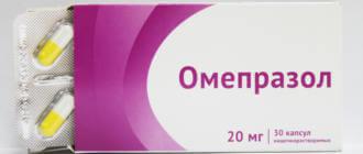 Причины передозировки Омепразолом