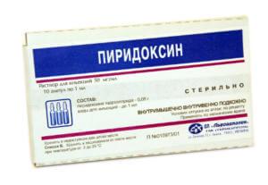 Пиридоксин для капельницы от похмелья