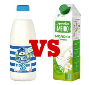Соевое молоко против коровьего