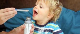 Какие сорбенты давать ребенку при аллергии