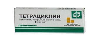 Применение тетрациклина при поносе