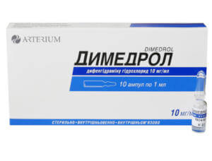 Использование Димедрола при токсикомании