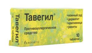 Тавегил помогает при укусах клопов