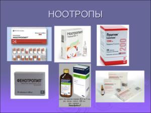 Употребление ноотропов после наркоза